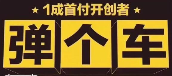 九江市�手付�W�j科技有限公司