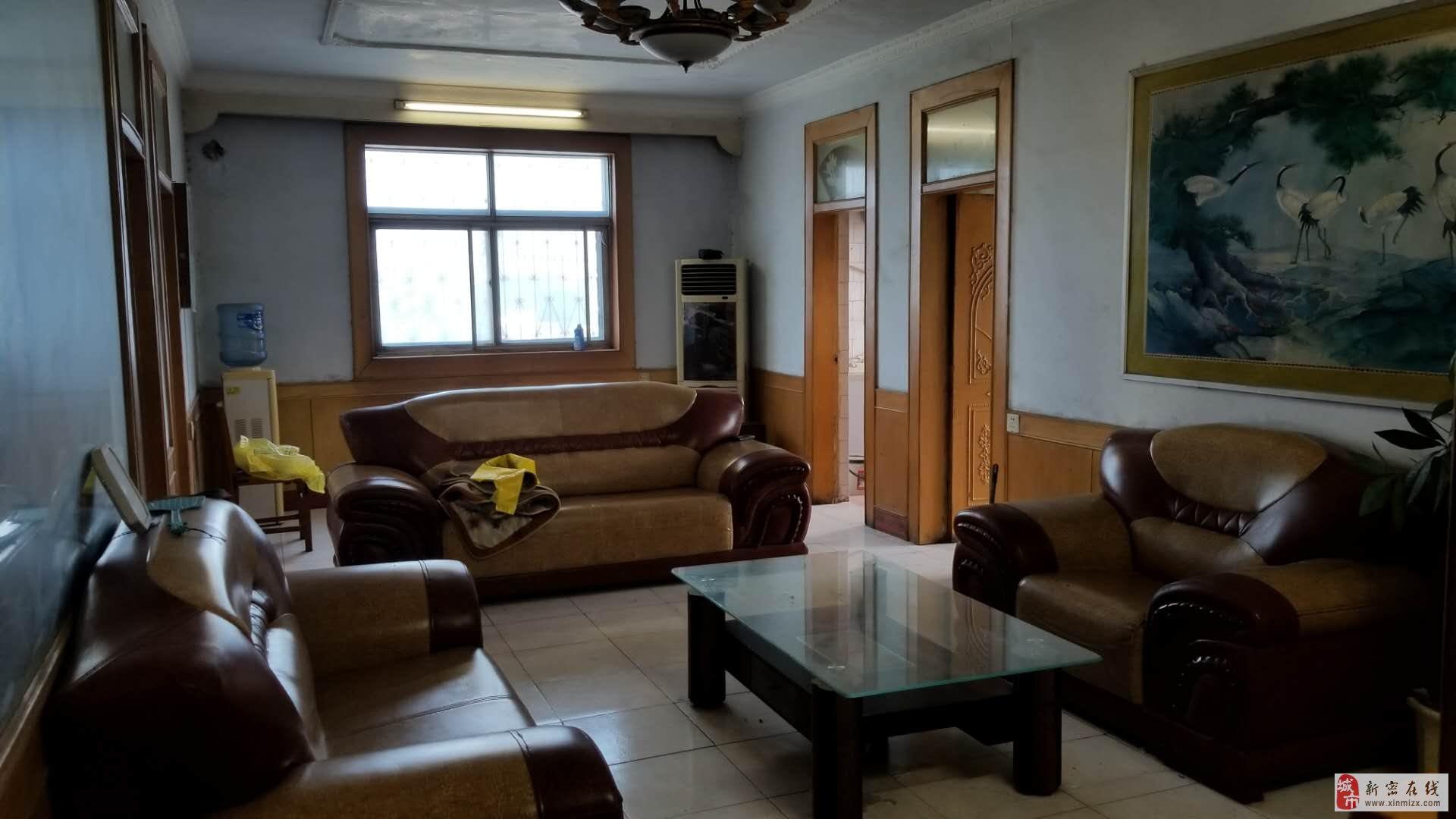 3室2厅1卫20万元
