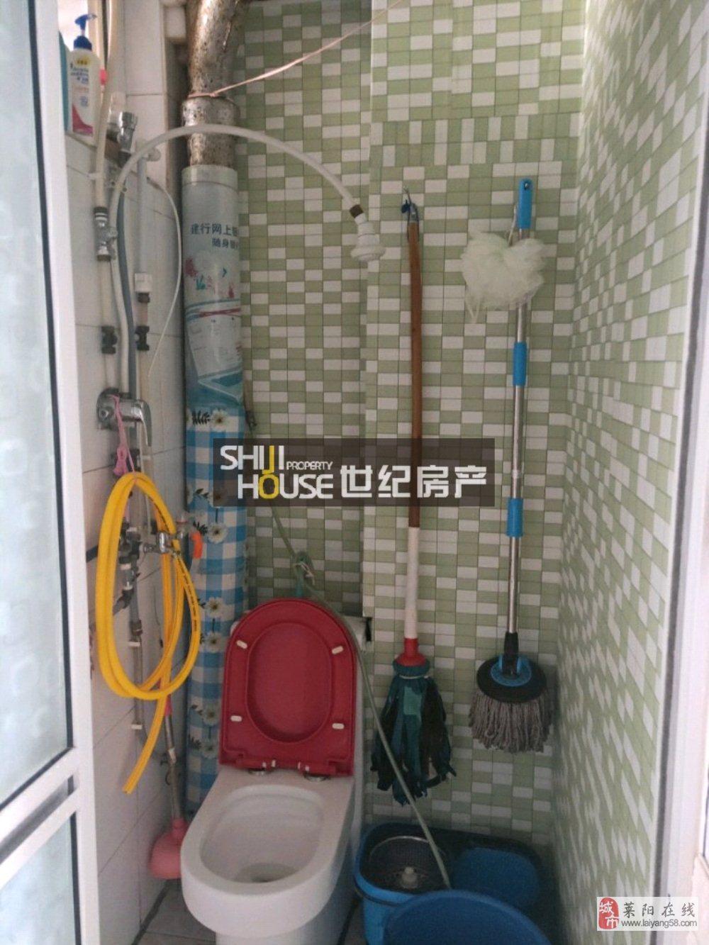 东关学区房黄金3楼精装售34.5万元