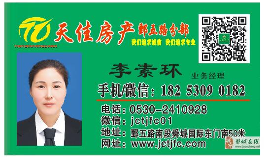 上海城市花园3室2厅2卫127平+储,精装修,60万元