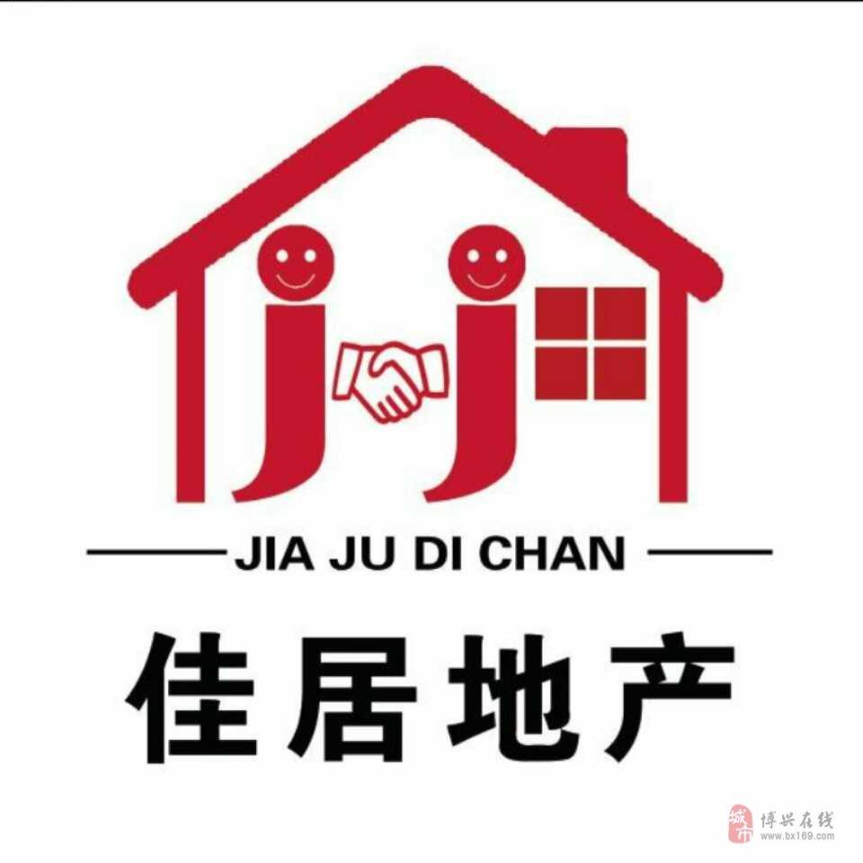 C1669渤海公寓5楼3室1厅1卫38万元
