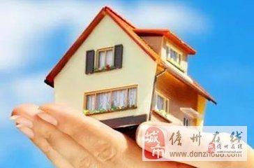 儋州市南京路8×25地基出售已报建三层证件齐全