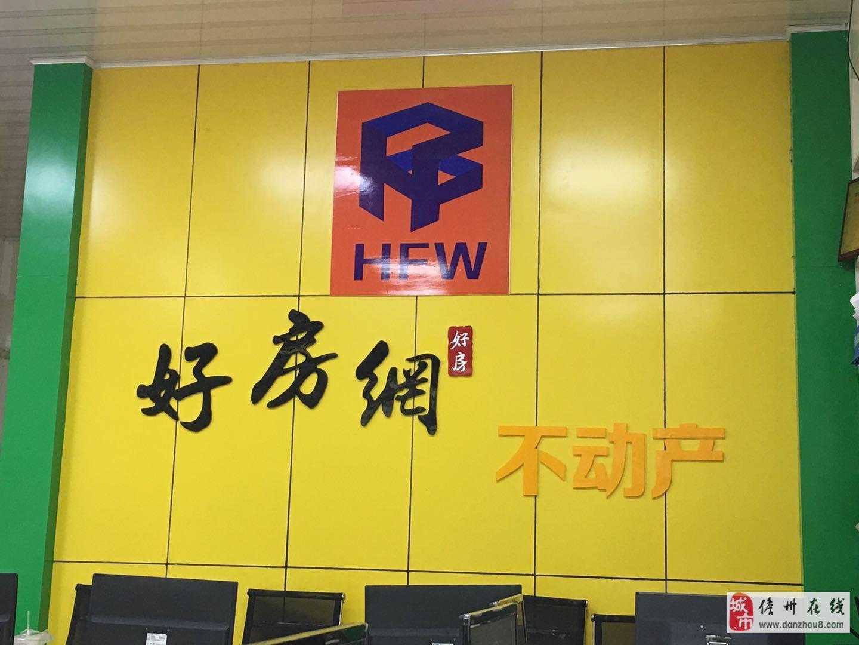 泛华市场附近8X15地基135万出售