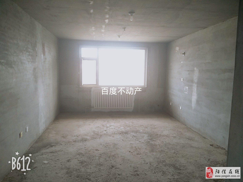 水邑龍居(濱陽小區)3室2廳1衛25萬元