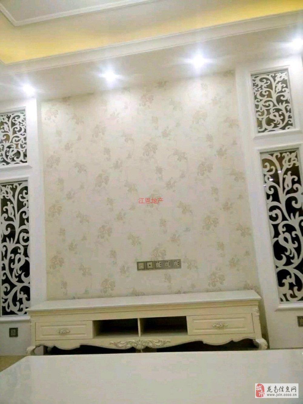 奧園精裝兩房!!!2室2廳1衛65萬元