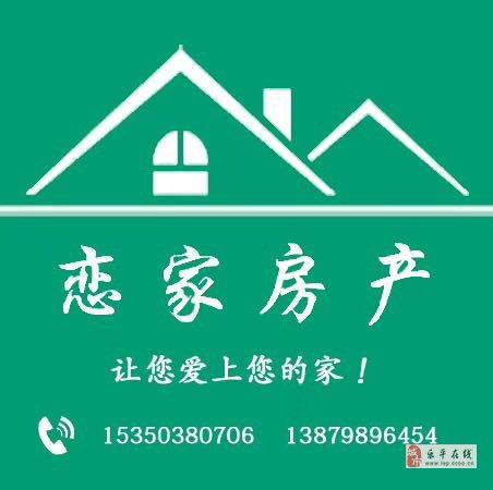 華澤城4室2廳2衛73.8萬元