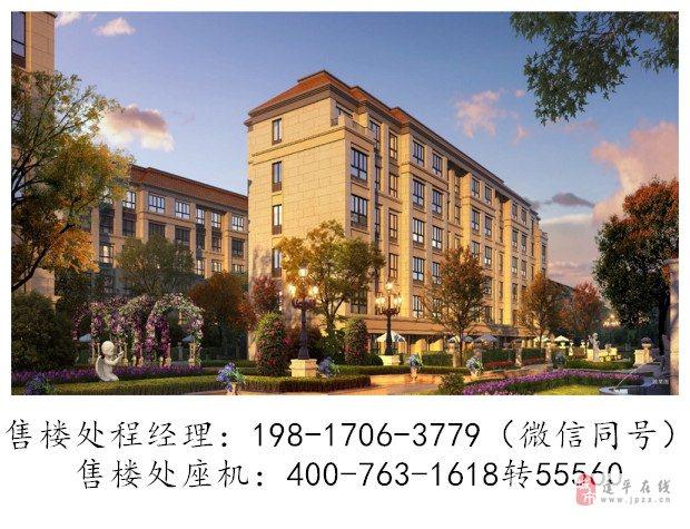 枫丹壹号4室2厅2卫150万元