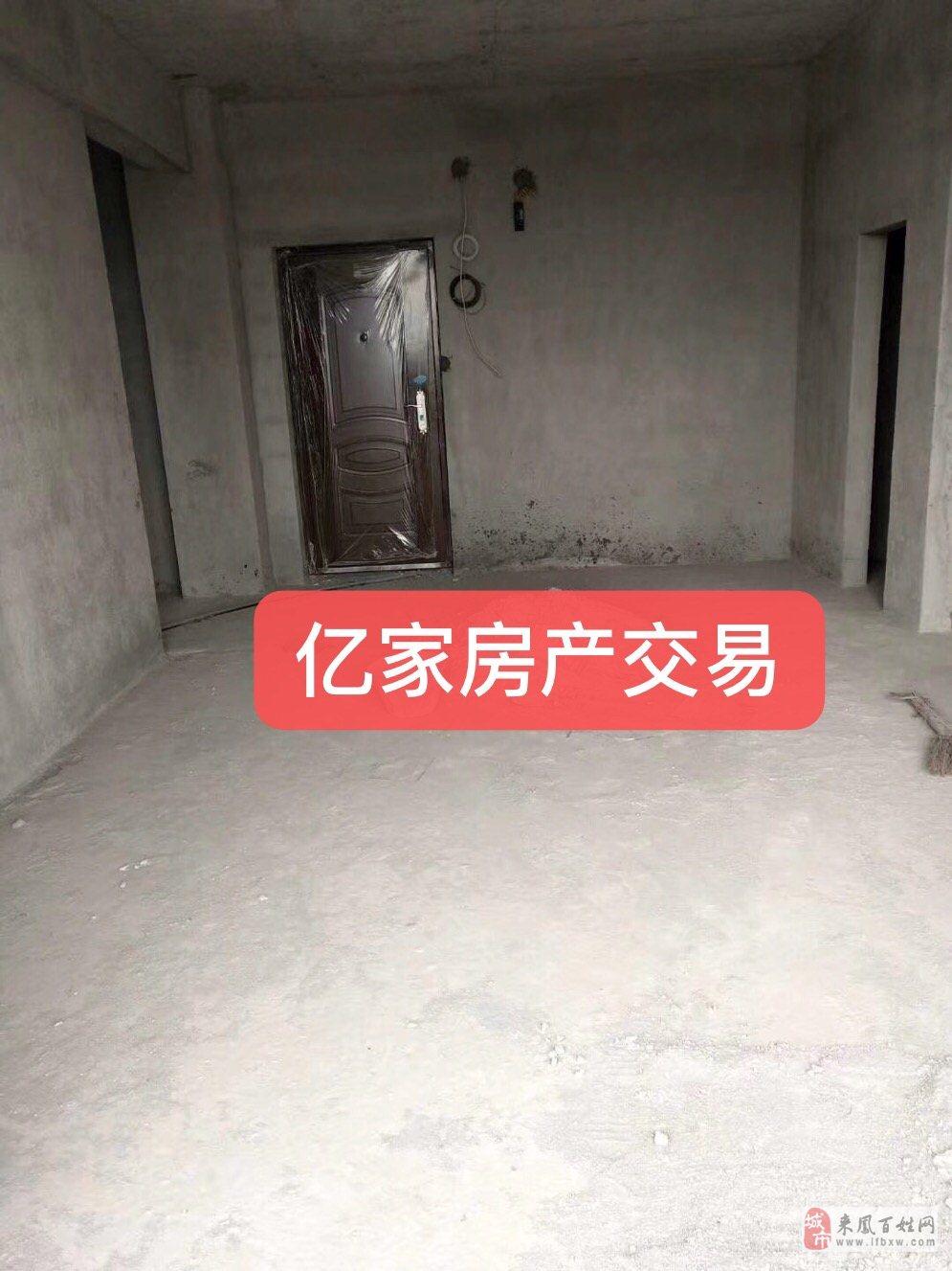 酉水雅苑2室2廳1衛26.8萬元