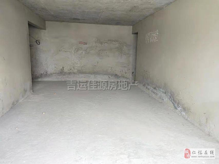 國貿樓上4室2廳2衛121.11萬元