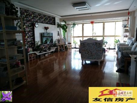 紫軒花園二期3室2廳1衛70萬元