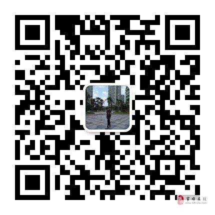 瑞祥·水岸城2室2厅1卫毛坯52.8万元