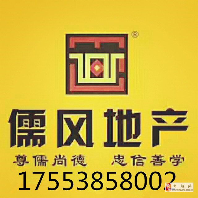 H弘盛現代城2室2廳1衛56萬元