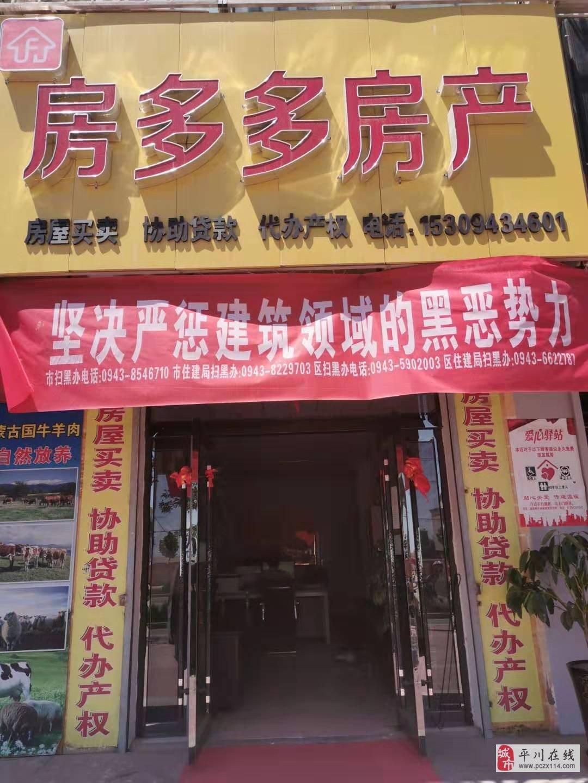 龙兴源小区3室2厅2卫75万元大产权