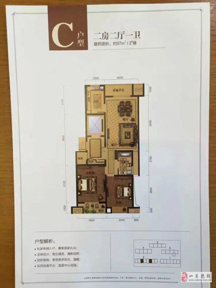 香格里小區96m2精裝3室1廳72.8萬元ok