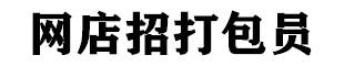 衢州次元�r代�W�j科技有限公司