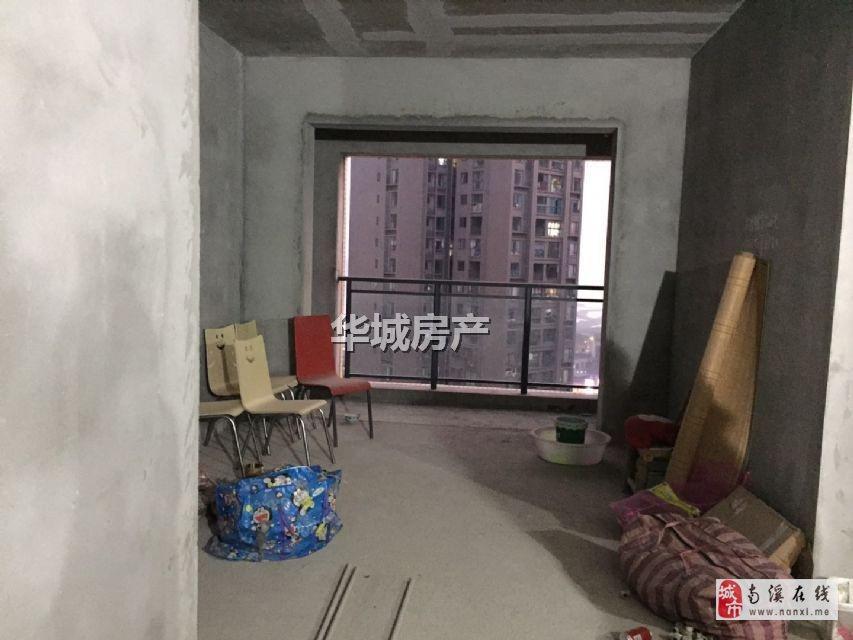長江國際江景房~2室2廳1衛48.8萬元