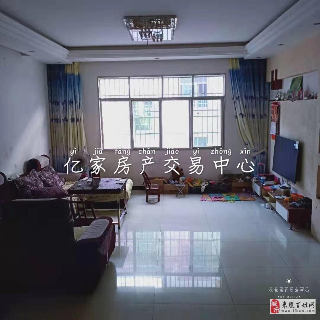 金盆山公寓3室2廳2衛53.8萬元