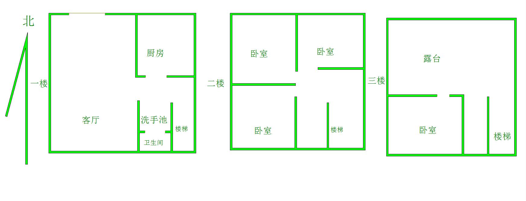 電視臺橋西村獨院4室1廳1衛52萬元