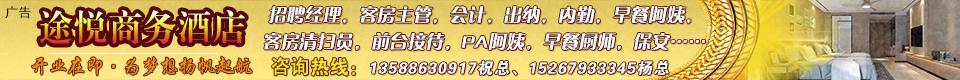 皇冠足球hg7088|免费注册途悦酒店