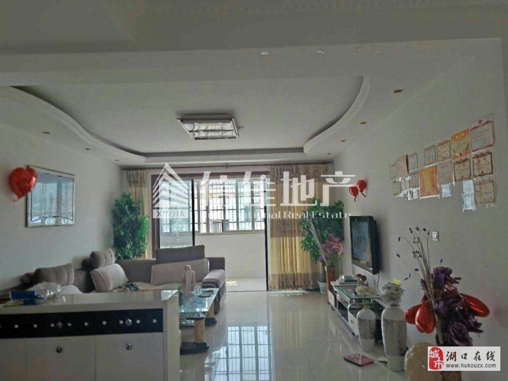 春江花苑3室2厅1卫55万元
