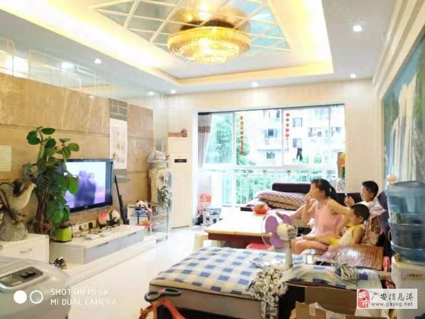 龙鑫丽景3室2厅2卫61.8万元