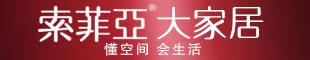 福彩快三app下载那大劲风家具运营部