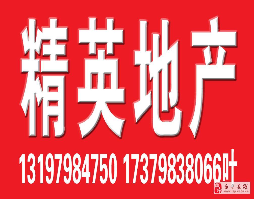 東風廠南區2室簡裝38萬元