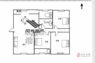 水邑龍居東區3室2廳1衛48萬元