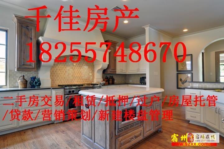祁东新村小高层107平方3室2厅1卫68万元