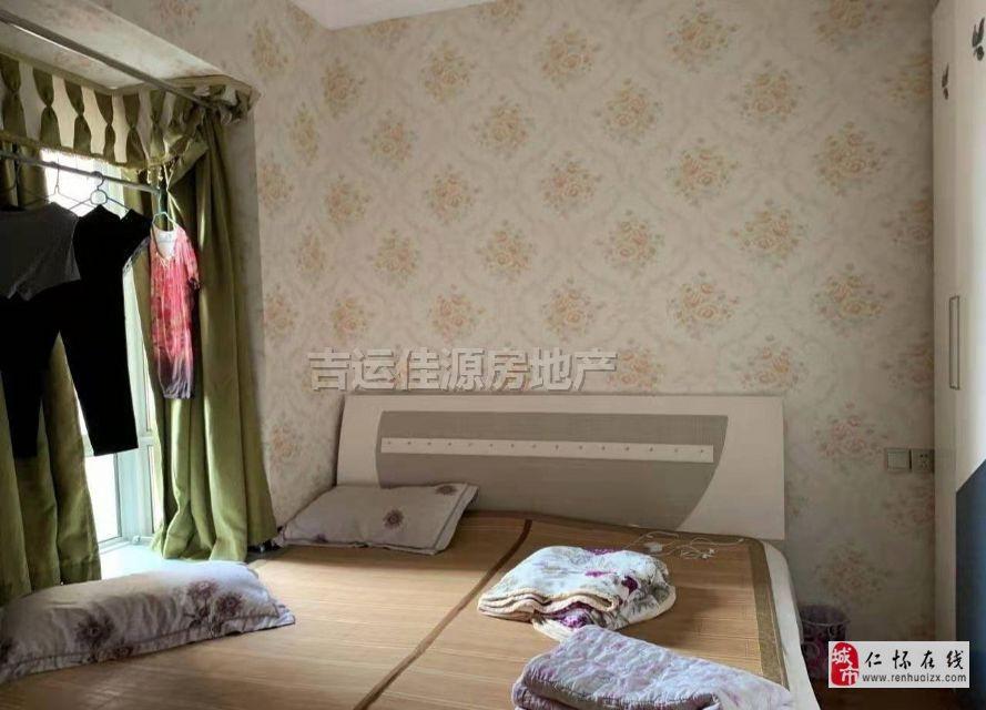 惠邦3室2厅2卫98.8万元