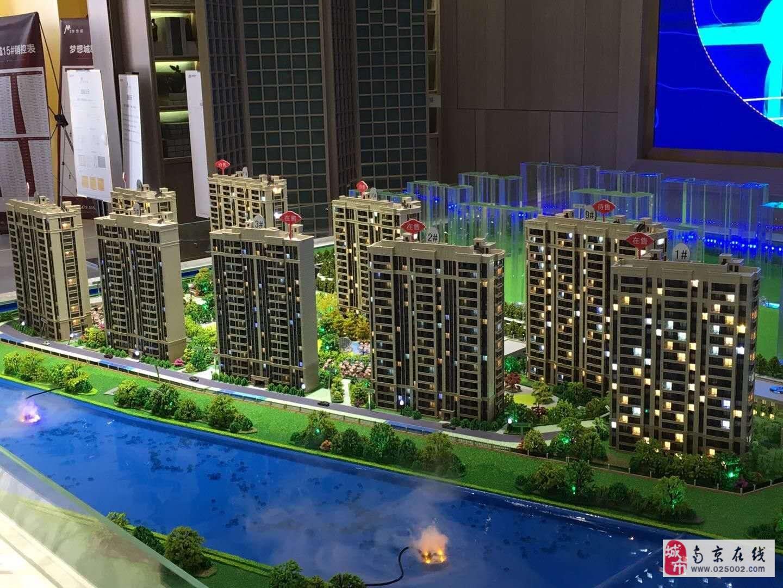 嘉善旭輝未來城項目怎么樣投資好不好戶型價格