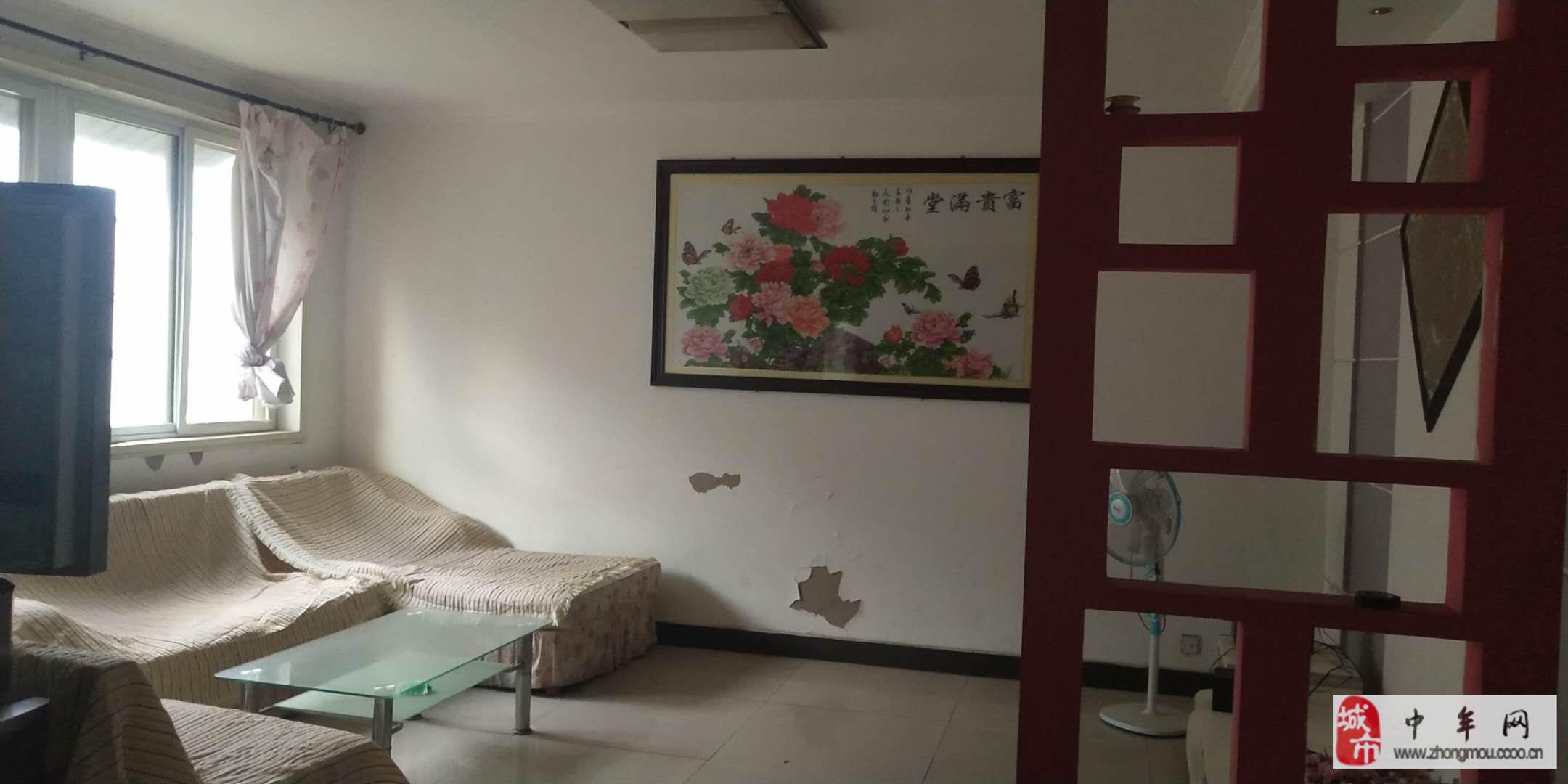 金帝城,簡裝三室滿五唯一住房省稅價位能少
