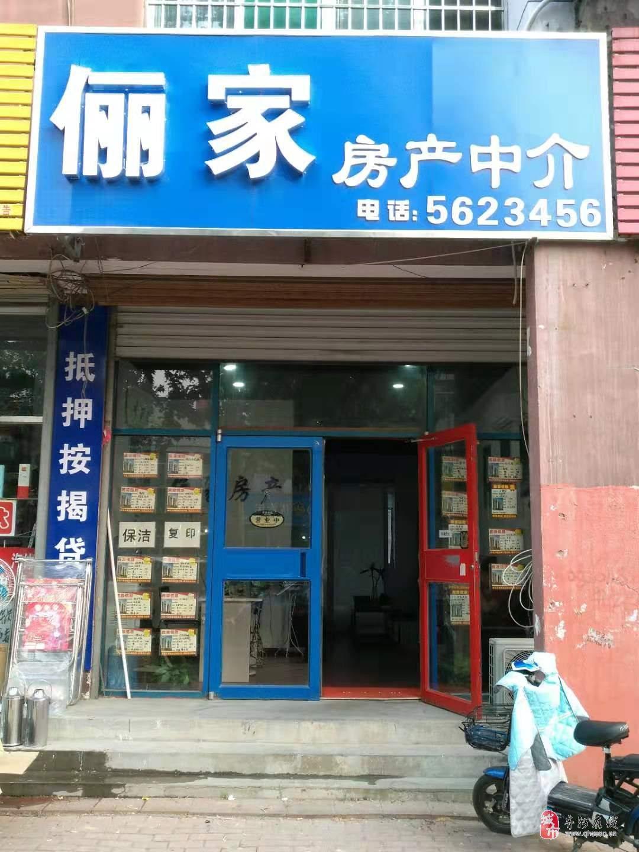 貴和華城一期2室2廳1衛帶車庫68萬元