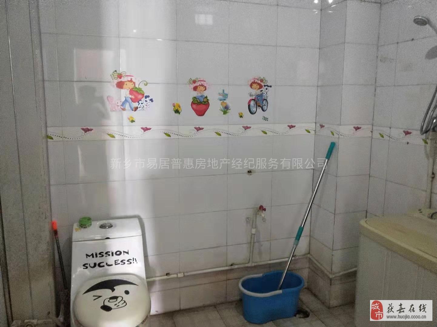 【易居普惠】明高一期裝修房帶地下室