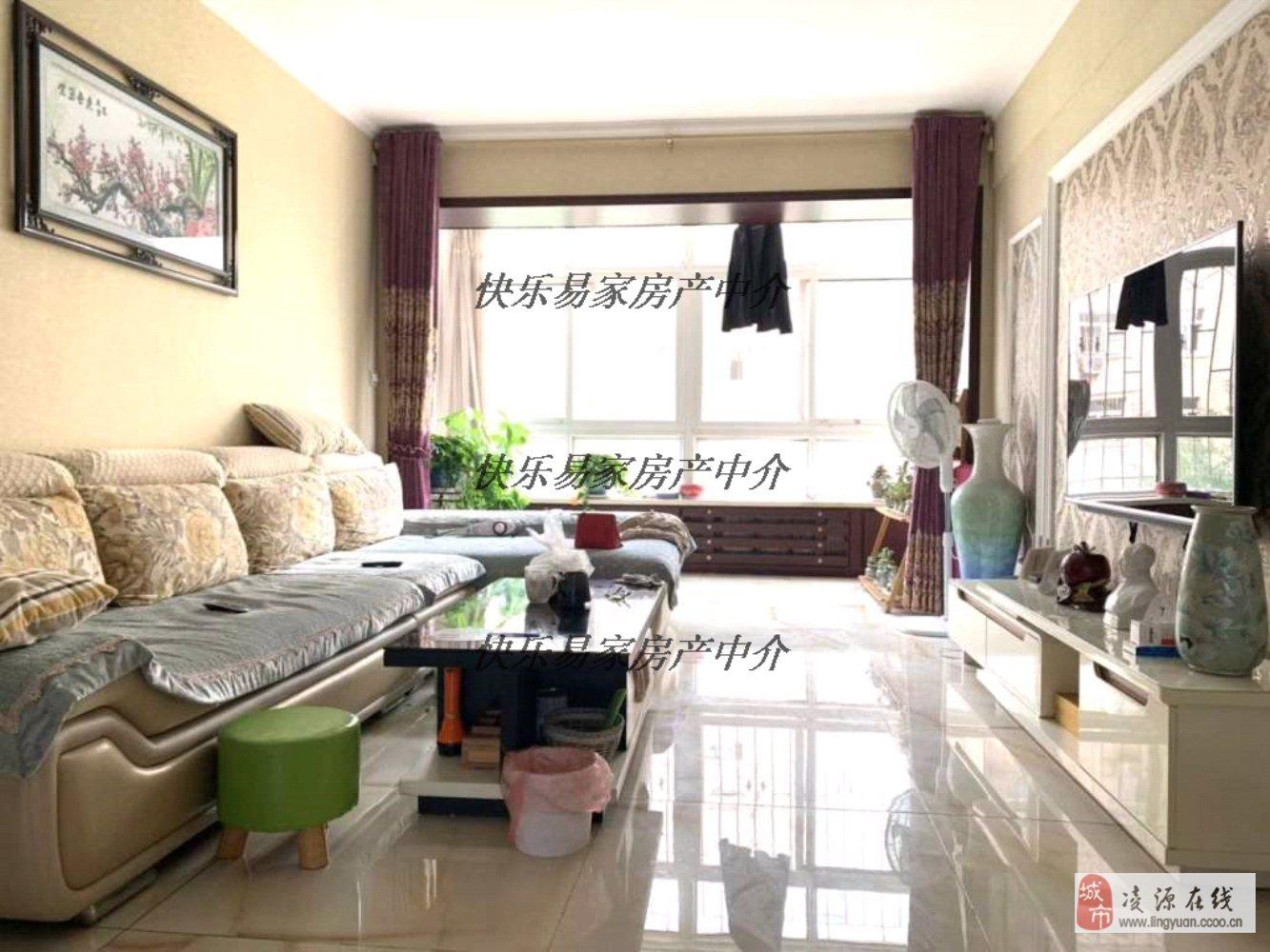 凌河學區房92平52萬地熱新裝修小稅可貸款