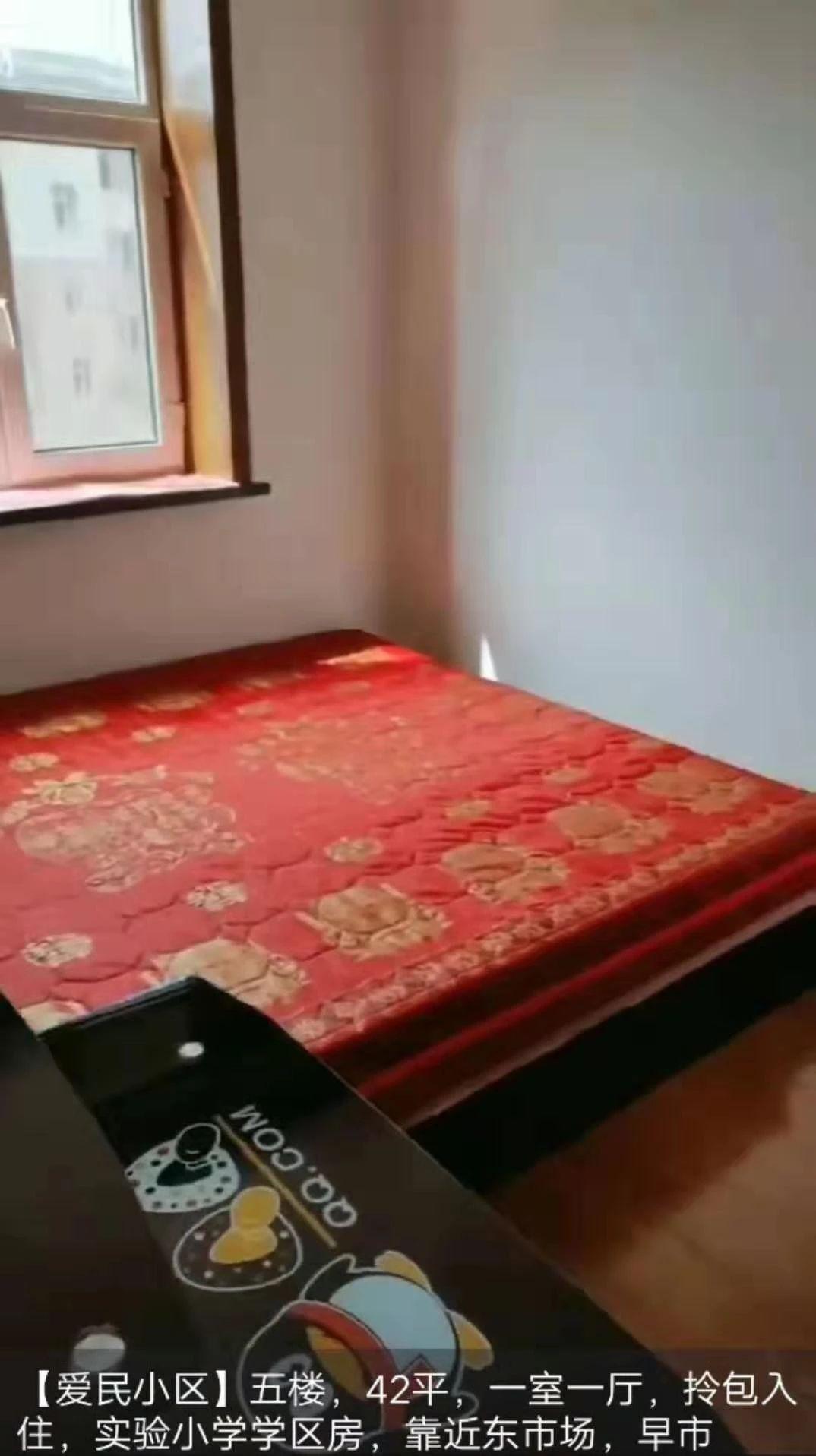 爱民小区1室1厅1卫18.5万元