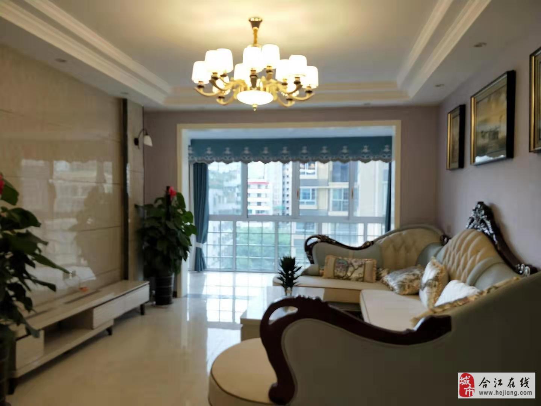 福地·御景城3室2厅2卫92.8万元