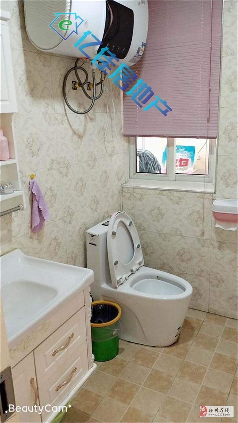 世紀華庭經典小兩室可分期可隨時過戶