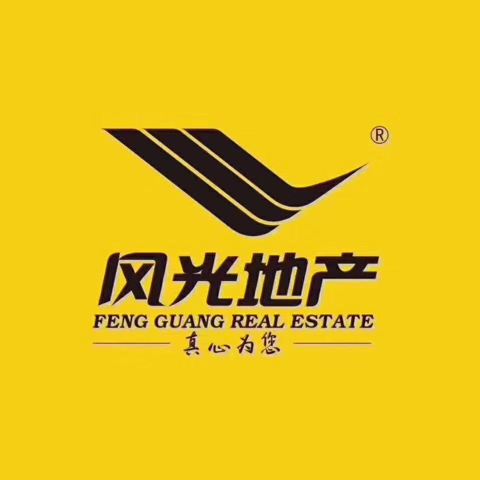 兴税家苑48万元