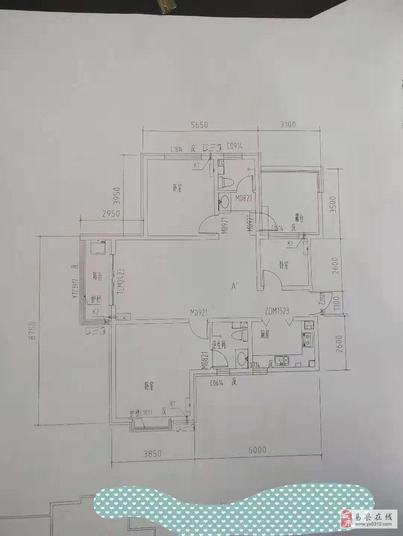 御景瀾灣二期3室2廳2衛114.6萬元