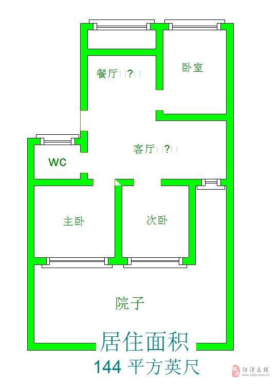 文苑東區3室2廳1衛60萬元