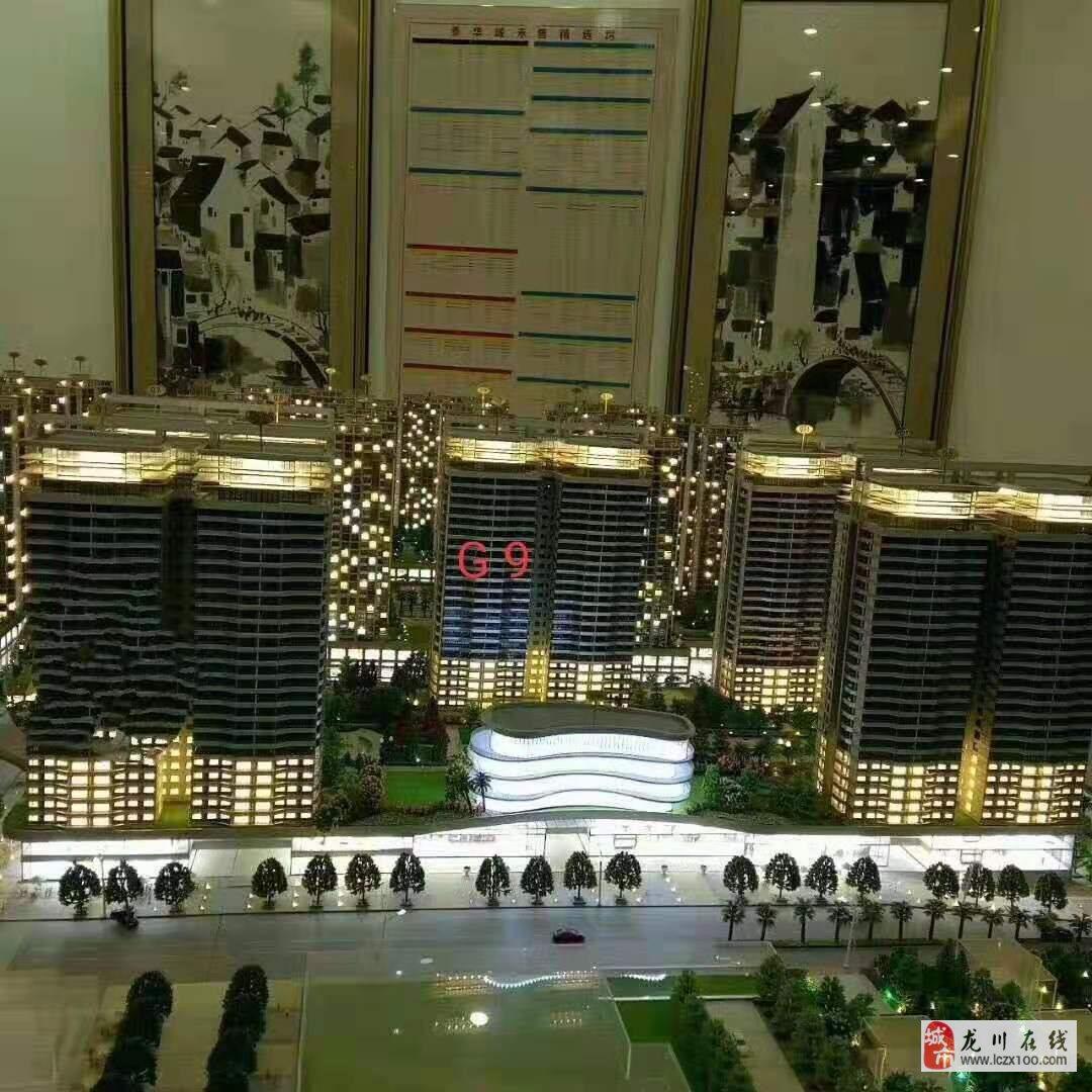 泰华城4室2厅2卫76.6万元