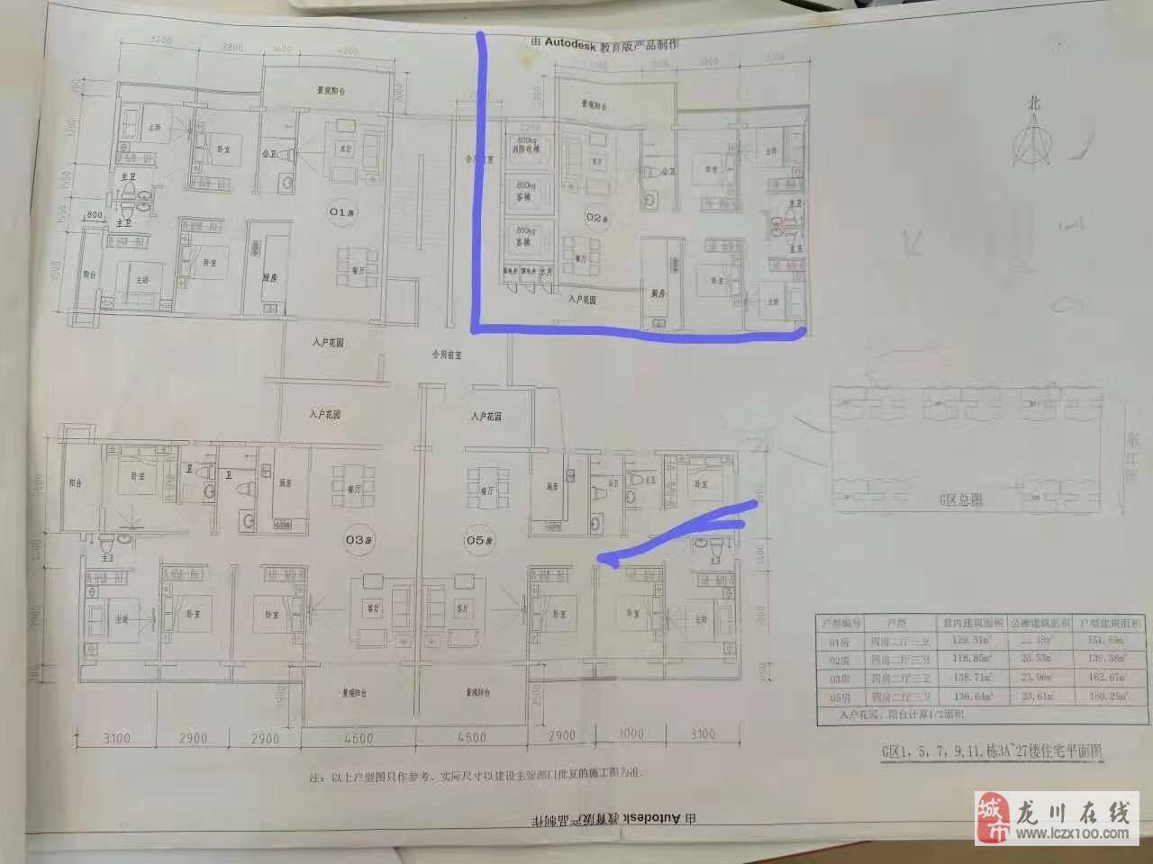 泰华城4室2厅3卫80万元
