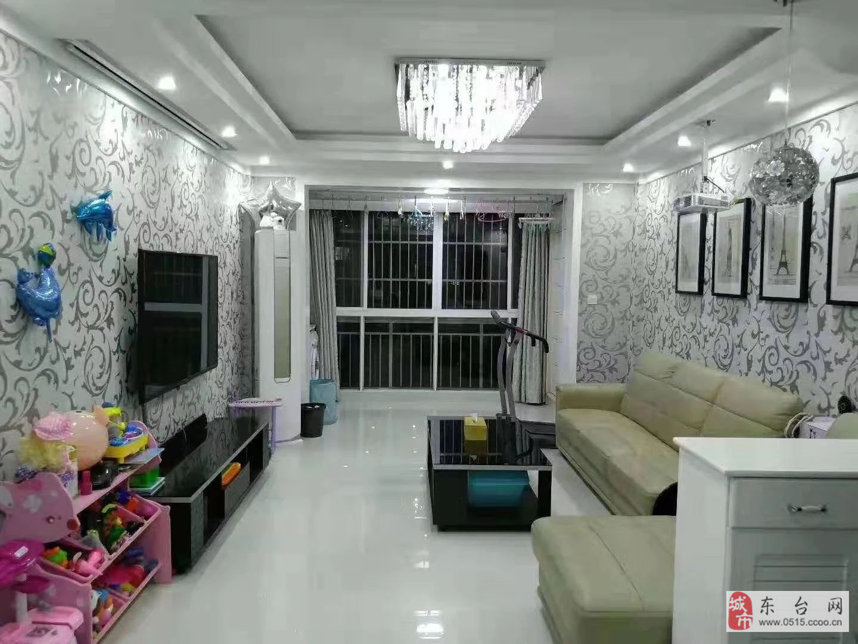 红兰景苑三学区房黄金楼层148.8万元