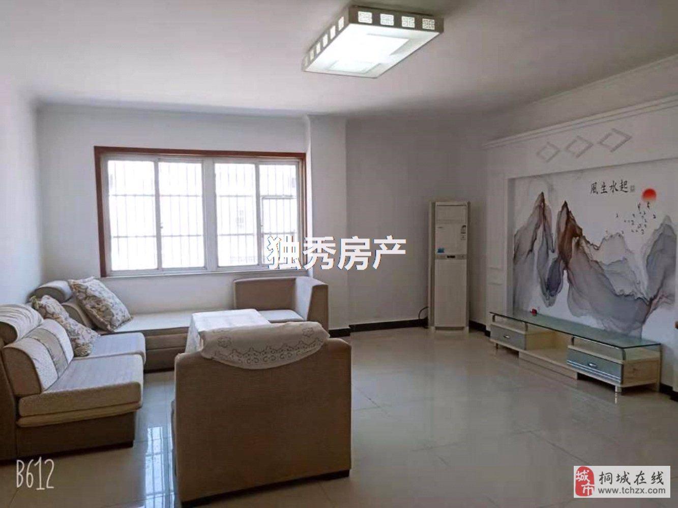 出售兴尔旺小商品城未住精装房3室2厅48万元