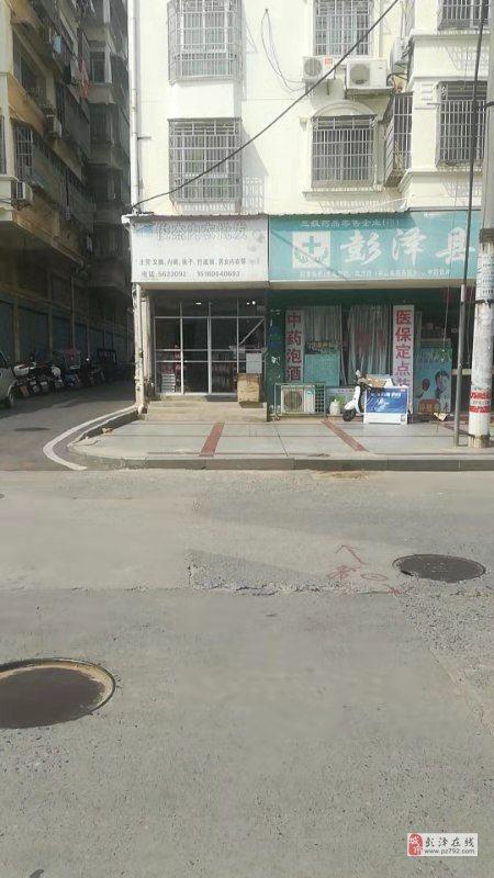 彭澤喜樂福廣場臨街旺鋪出售