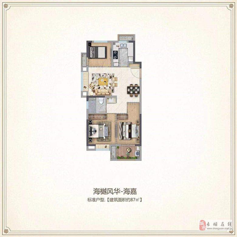 平湖海樾風華——【五證公示】獨立產全!