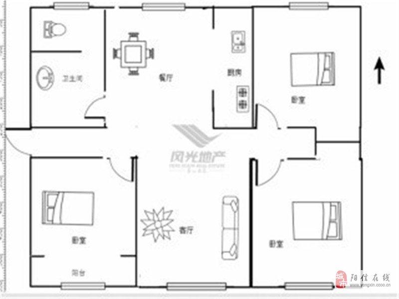 東郡陽城低層三室買既入住可分期