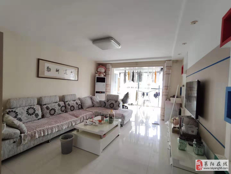 阳光城121平大三居精装婚房双卫设计全家地暖带车位