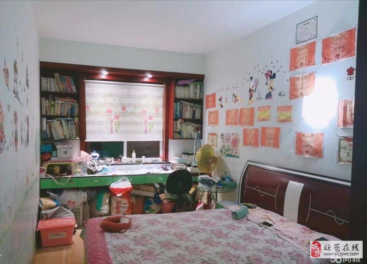旺苍清江怡苑小区3室2厅2卫52万元诚心卖!